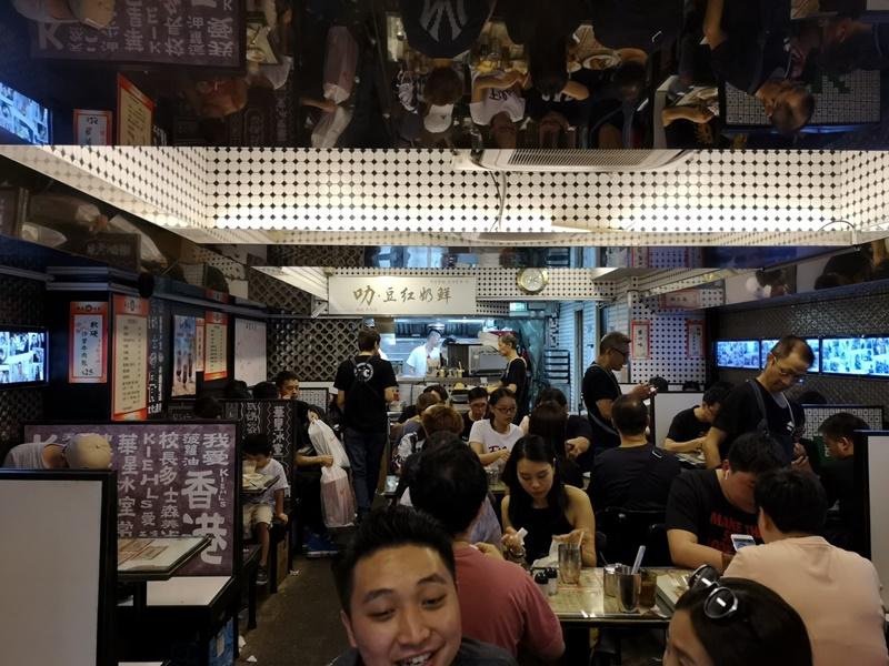 hwaxin08 HK-華星冰室 陳奕迅背書 沒吃過華星怎說來過香港!!