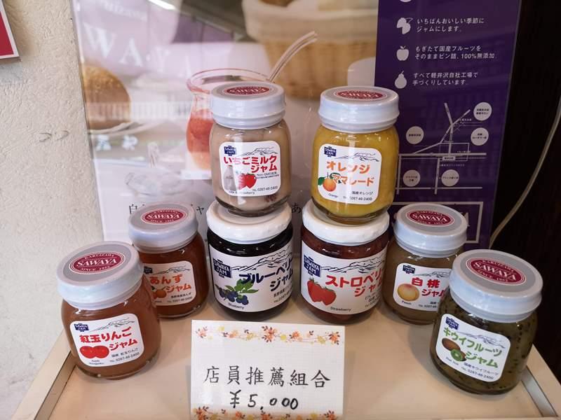 karuizawast05 Karuizawa-舊輕井澤銀座通 必買伴手禮沢屋果醬&必吃噴水香腸腸詰屋