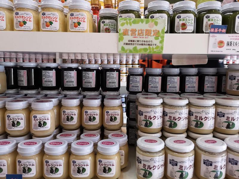 karuizawast09 Karuizawa-舊輕井澤銀座通 必買伴手禮沢屋果醬&必吃噴水香腸腸詰屋