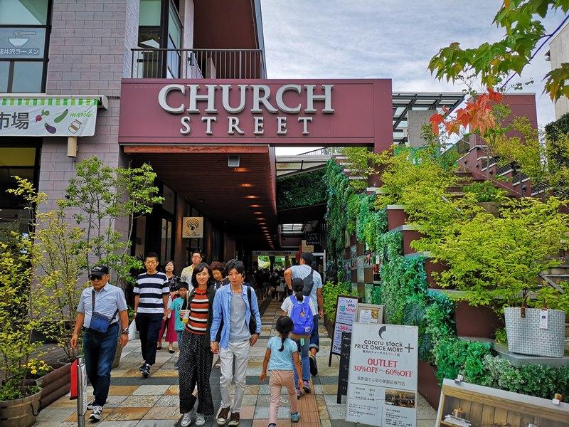 IMG_20180819_155106 Karuizawa-輕井澤輕鬆鐵馬行/聖保羅教堂/雲場池