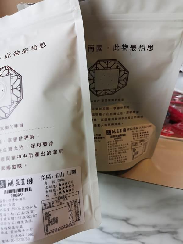 liscafe13 桃園-Li's 俐思咖啡 滿滿粉紅泡泡的北歐風咖啡管 手沖推廣台灣豆 好喝