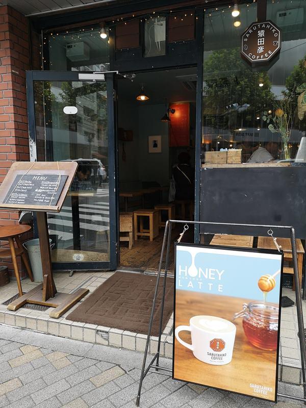 sarutahikocoffee02 Ebisu-猿田彥咖啡惠比壽本店 小巧日式文青人氣咖啡館