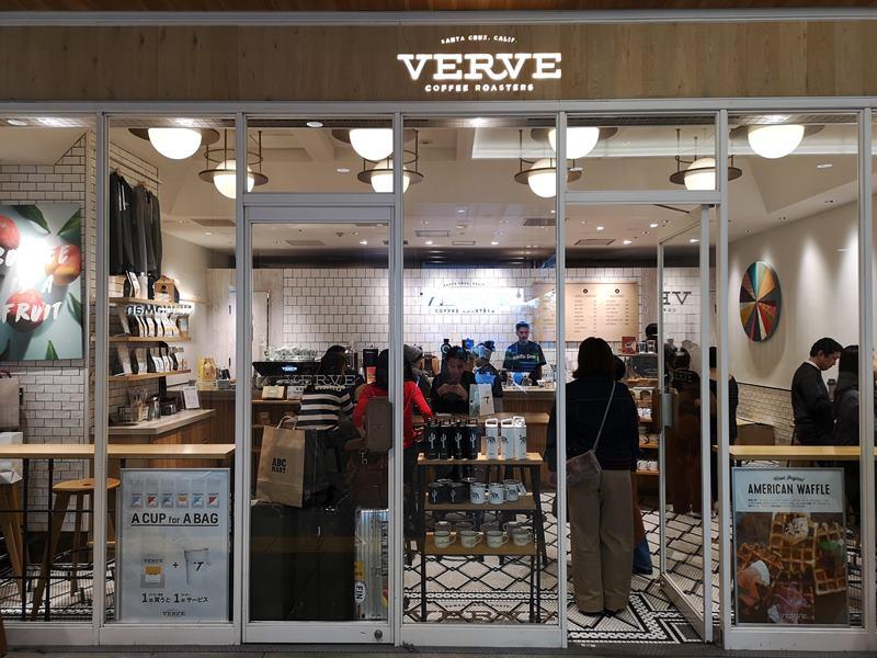 vervecoffee02 Shinjuku-新宿車站Verve Coffee Roasters加州來的咖啡Bar不只吸睛人氣滿分