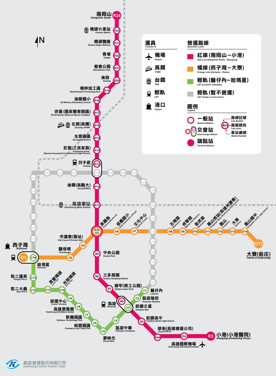 KHMRTmap 高雄捷運行走高雄(更新至20181215)