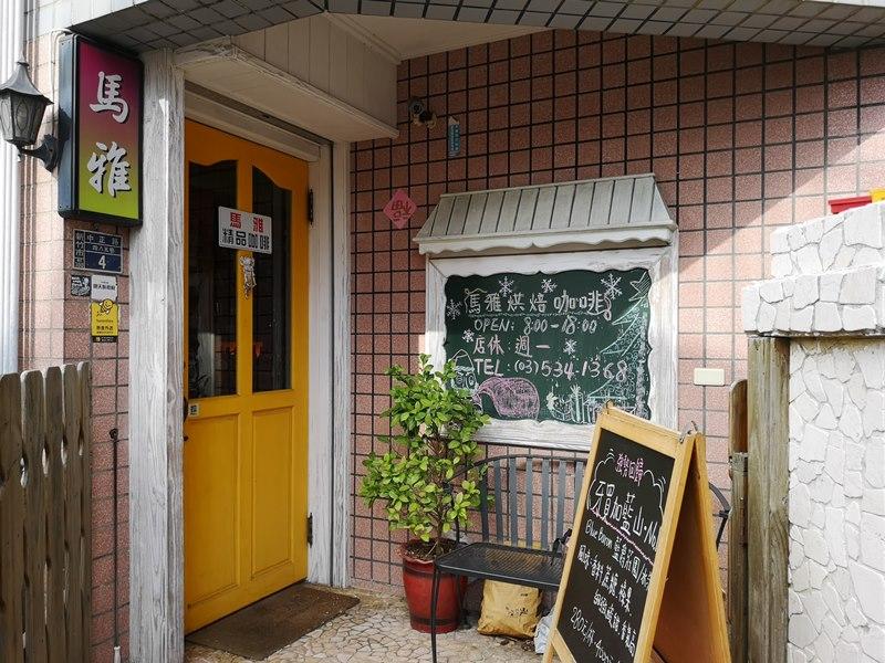 mayancafe01 新竹-馬雅咖啡 隱藏版小巧可愛的烘焙咖啡店