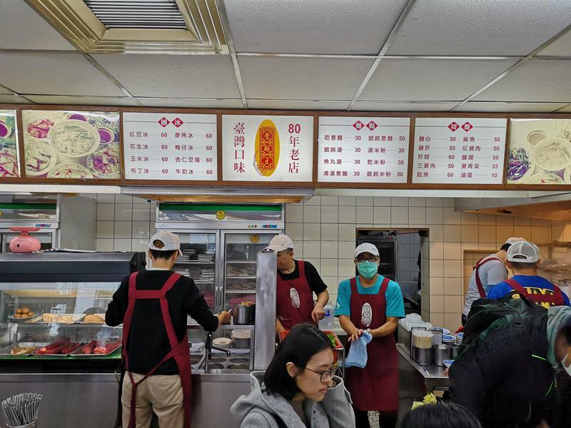 onenoodles113 大同-意麵王 80年老店簡單好味道
