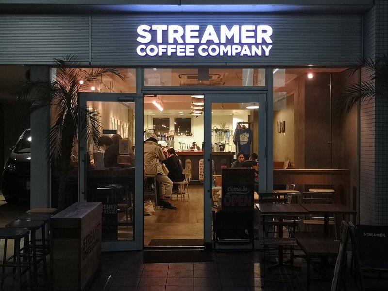 streamercoffee01 Shibuya-Streamer Coffee世界拉花冠軍在澀谷