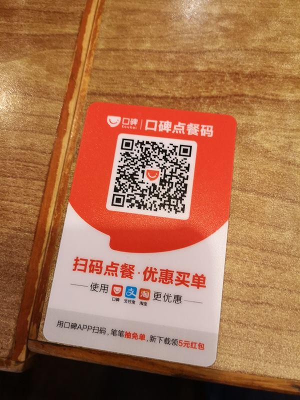 NWfood0201103 Shanghai-唐韻秦風 上海什麼菜色都有...西北菜滋味豐富