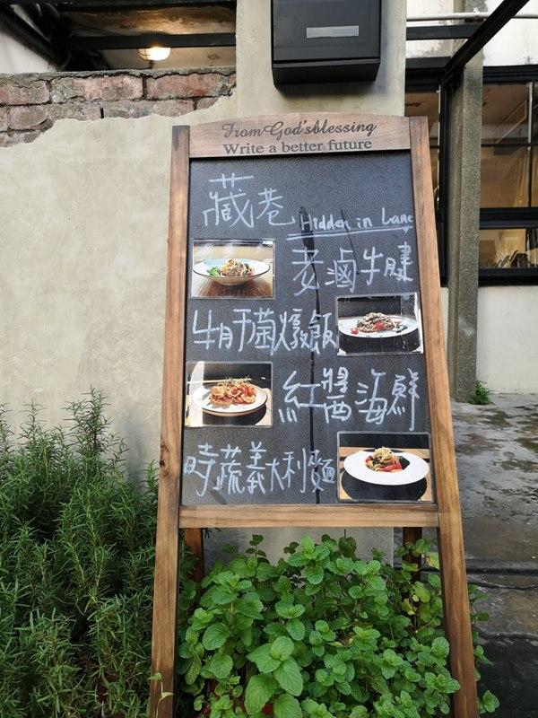 hiddeninlane04 桃園-藏巷 簡單舒適可愛 住宅區可愛小店