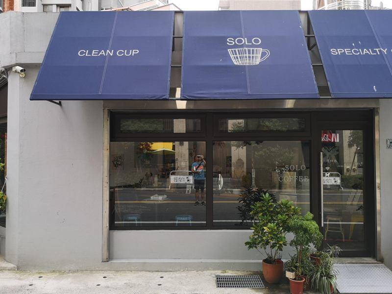 solocafe02 桃園-藍色是憂鬱 一個人的Solo Coffee