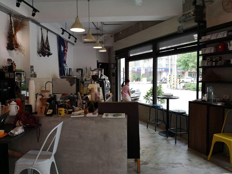 solocafe06 桃園-藍色是憂鬱 一個人的Solo Coffee
