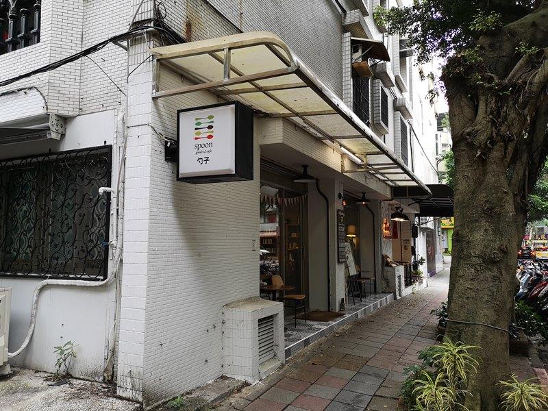 spooncafe01 松山-Spoon Cafe 民生社區簡單咖啡館 放鬆舒適環境超優雅