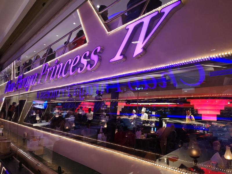 CPYcruise211515 Bangkok-曼谷Chao Phraya Princess昭披耶河公主號 有吃有玩賞美景