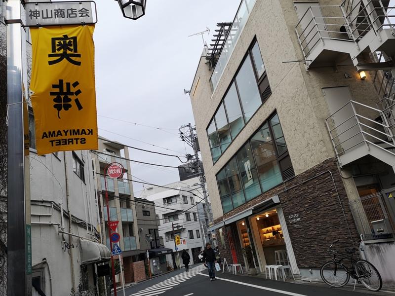 coffeesupremee Shibuya-澀谷Coffee Supreme Tokyo奧澀神山街 紐西蘭來的文青咖啡館