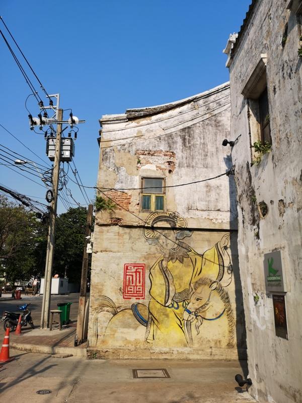 lhong19190142103 Bangkok-廊1919 曼谷最新文青景點 中泰混血懷舊風