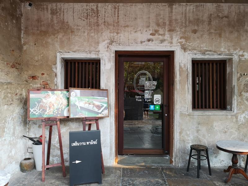 lhong19190142132 Bangkok-曼谷復古咖啡館Plearnwan Panich廊1919分店 懷舊氣氛一級棒...