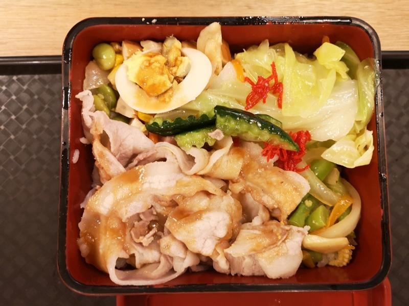 marufood2 新竹-村食堂 簡單家常便當 健康好味