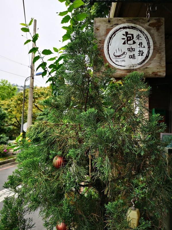paucafe02 北投-來北投泡咖啡 溫泉區也有好茶喝