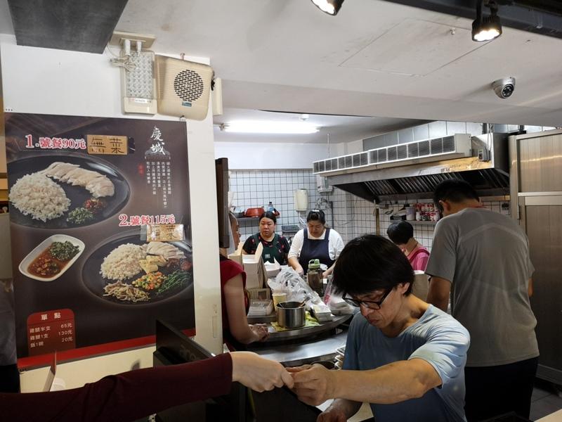 chingcheng3 松山-慶城海南雞飯 簡單美味
