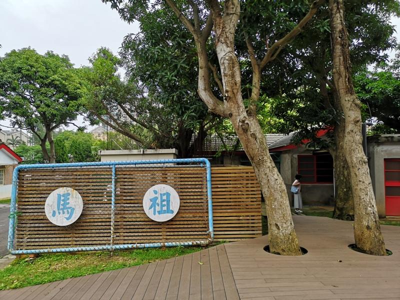 matsu01 中壢-馬祖新村 老眷村新風貌 感受50年代的美好記憶