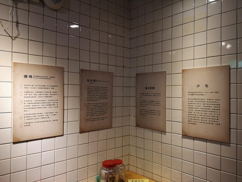 matsu30 中壢-馬祖新村 老眷村新風貌 感受50年代的美好記憶