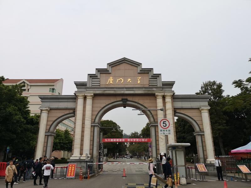 putoutemple09 Xiamen-南普陀寺/廈門大學 昔物所 最熱門的景點最幽靜的空間