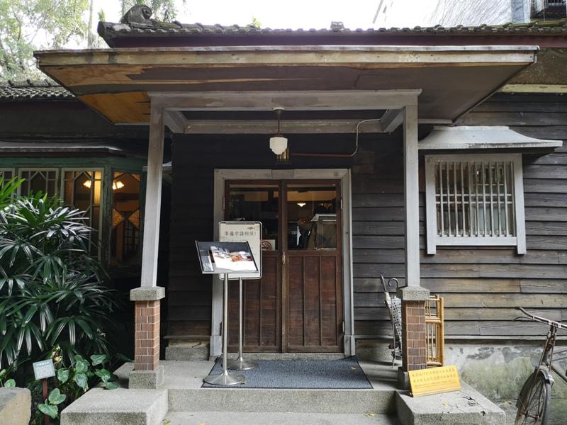 qingtien15 大安-青田七六 靜謐的日式歷史建築 在古蹟中喝午茶