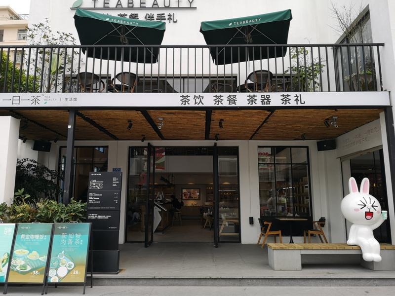 shapowei23 Xiamen-廈門也文青 沙坡尾藝術西區與貓街 好好拍!!!