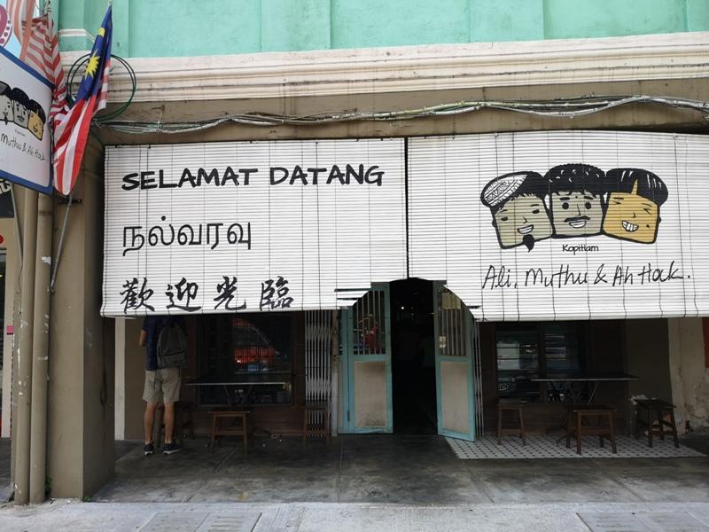 alimuthuah04 Kuala Lumpur-Ali, Muthu & Ah Hock吉隆坡中國城 各式傳統美食一次給你