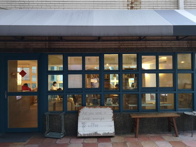findingaplace03 中壢-找個地方cafe 中原大學旁 鬧中取靜找一個好地方一本書一杯咖啡