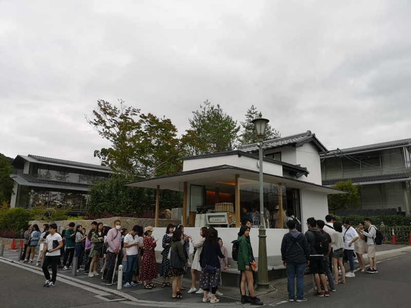 arabicaarashiyama01 Arashiyama-坐享嵐山景緻的%Arabica Coffee人潮太多排太久...