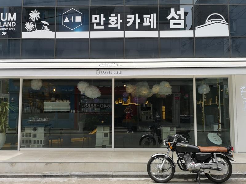 cafeel01 Seoul-Cafe El Cielo 男模幫你沖咖啡 首爾新沙洞時尚夢幻咖啡館