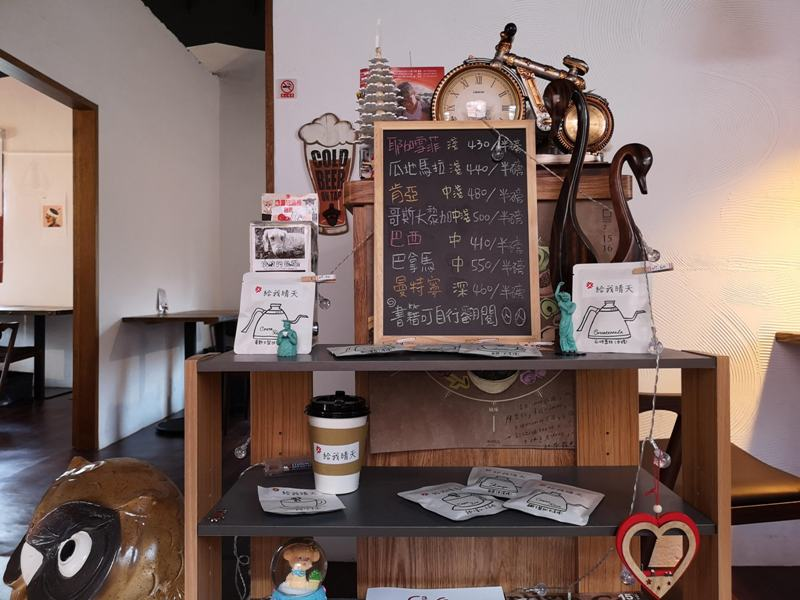 sunnydaycafe18 中壢-晴天咖啡 滿牆彩繪的老宅咖啡館