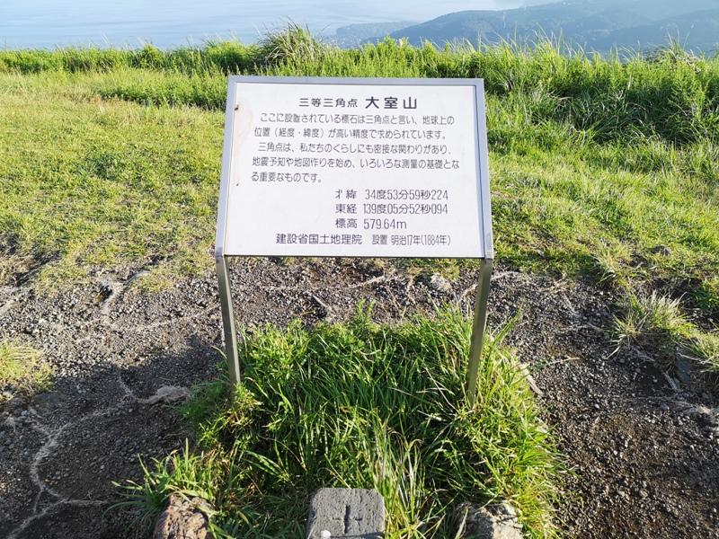 mtomuro00116 Izu-輕鬆愜意 與眾不同的火山口輕鬆逛 超美大室山