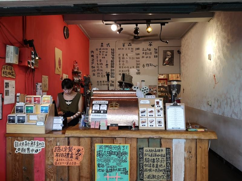 ruhcafe04 苓雅-路人咖啡Ruh Cafec生日公園旁最佳休憩場所 榻榻米超舒適...