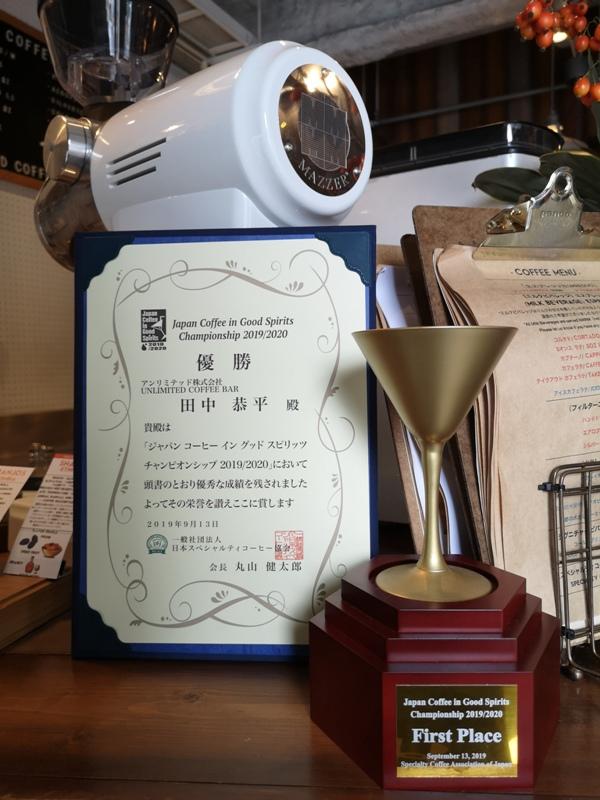unlimitedcoffee08 Sumida-Unlimited Coffee Bar晴空塔旁型男手沖BAR