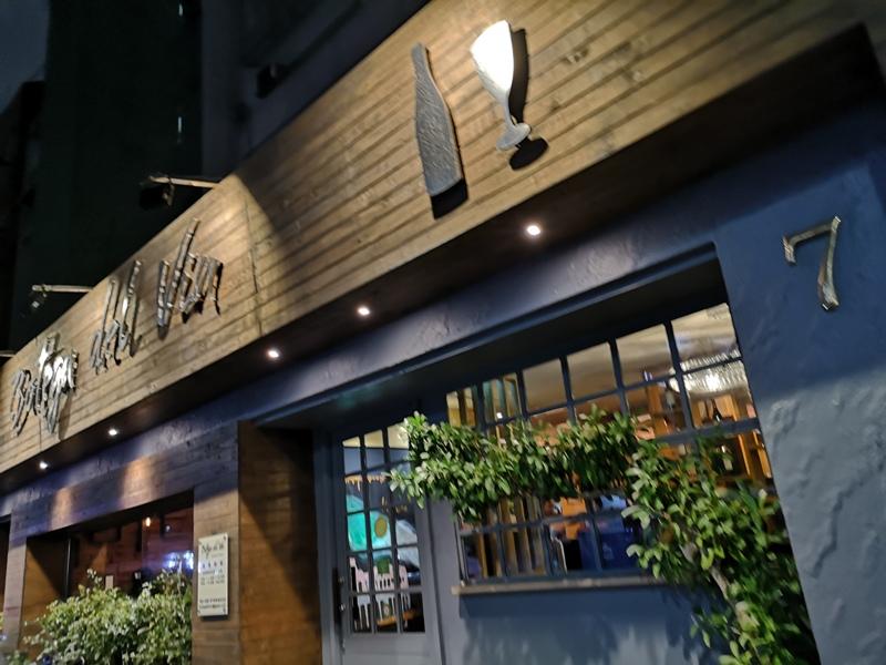 Botega-del-vin01 大安-Botega del vin紅蝦評鑑 好好吃的義大利餐廳