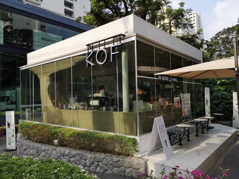 KOF01 Bangkok-甜筒拿鐵創意十足 小而美曼谷KOF Thonglor