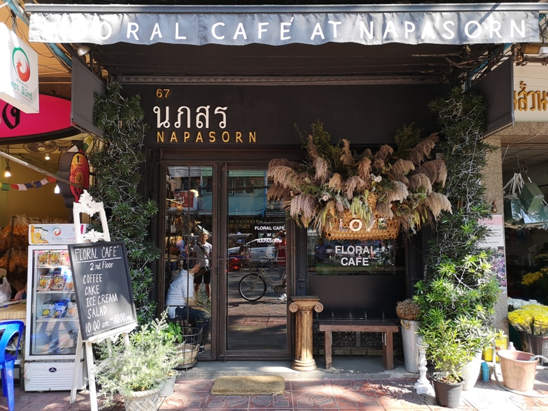 floralcafebkk170101 Bangkok-Floral Cafe at Napasorn曼谷花市旁滿滿花香古物的咖啡館
