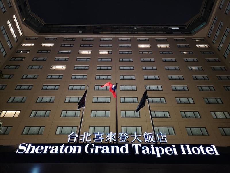 sheratontaipei01 中正-台北喜來登大飯店 無驚喜的商務飯店