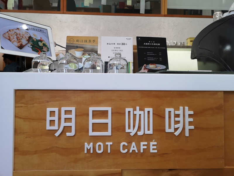 motcafe01 萬華-新富町文化市場老建築舊味道 馬蹄形天井超好拍  順便明日咖啡喝一杯