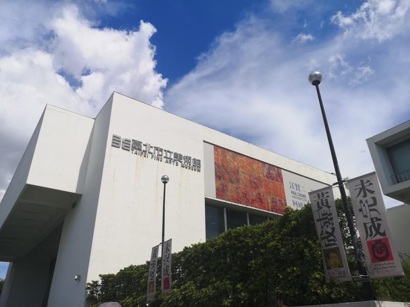 taipeifineart01 中山-北美館 江賢二回顧展 與大師面對面