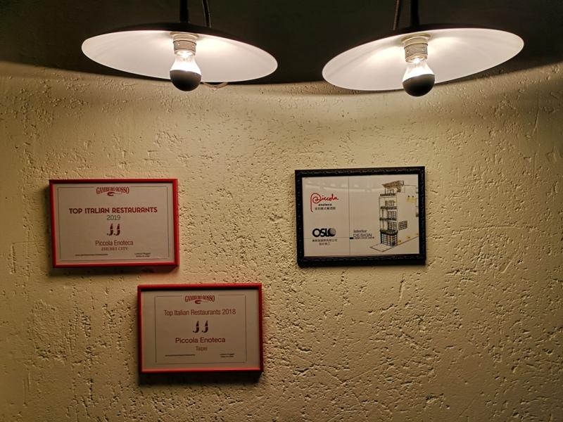 piccola05 竹北-彼刻義式餐酒館 紅蝦認證