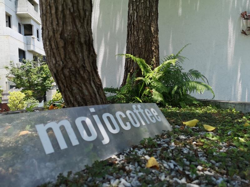 mojocoffee05 台中西區-The Factory Mojocoffee咖啡名店 靜巷內的優雅舒適