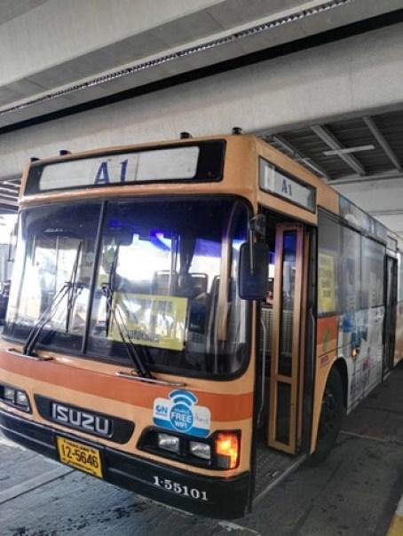 A102 Bangkok-DMK機場巴士A1/A2 便宜快速 接BTS/MRT往返市區DMK廊曼機場