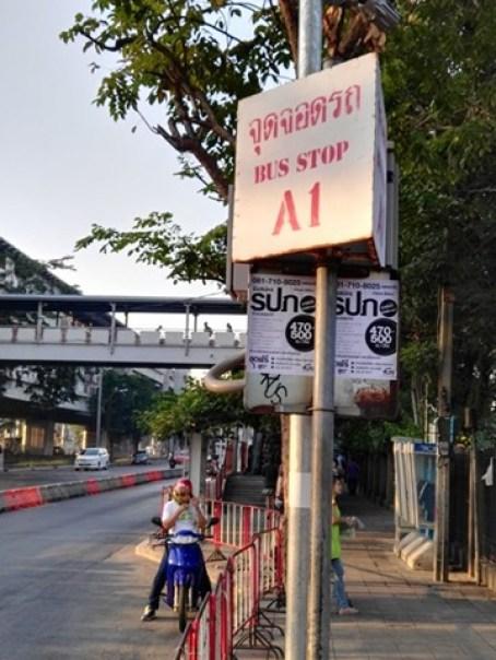 A113 Bangkok-DMK機場巴士A1/A2 便宜快速 接BTS/MRT往返市區DMK廊曼機場