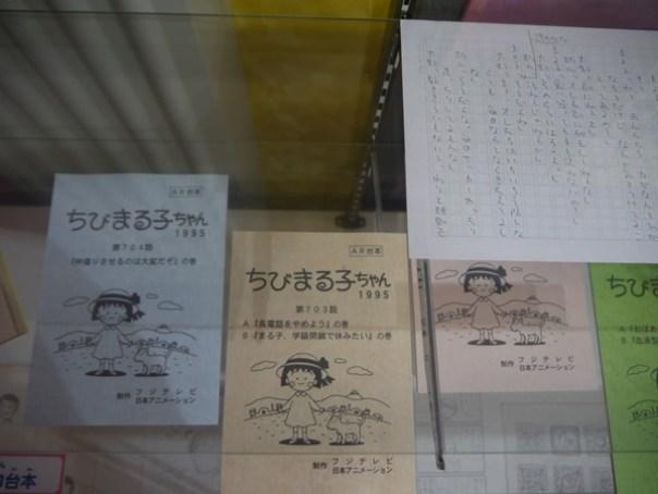 Fujitv19 Odaiba-台場地標富士電視台 前進球體一探究竟