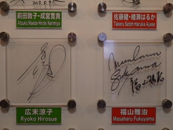 Fujitv34 Odaiba-台場地標富士電視台 前進球體一探究竟