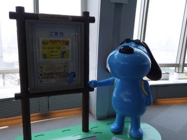 Fujitv47 Odaiba-台場地標富士電視台 前進球體一探究竟