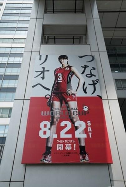 Fujitv50 Odaiba-台場地標富士電視台 前進球體一探究竟
